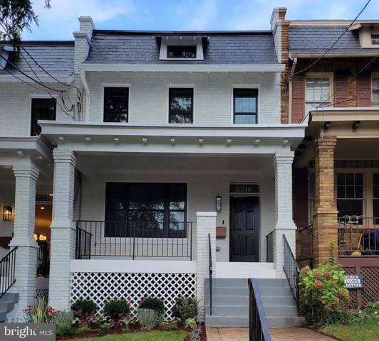 2216 Tunlaw Road NW, WASHINGTON, DC 20007 (#DCDC2017958) :: City Smart Living