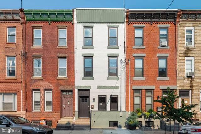 1613 S 15TH Street, PHILADELPHIA, PA 19145 (MLS #PAPH2038912) :: Kiliszek Real Estate Experts