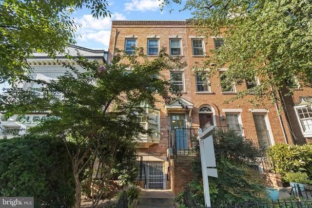 1957 Calvert Street NW B, WASHINGTON, DC 20009 (#DCDC2017974) :: The Putnam Group