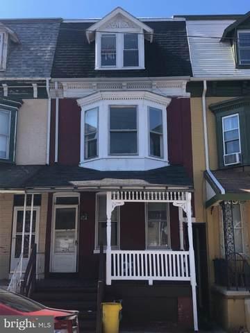254 S Albemarle Street, YORK, PA 17403 (#PAYK2007854) :: Flinchbaugh & Associates
