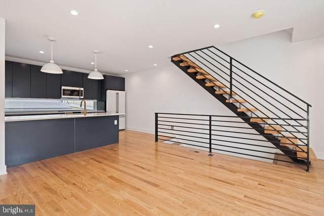 411 Salmon St, PHILADELPHIA, PA 19125 (MLS #PAPH2039022) :: Kiliszek Real Estate Experts
