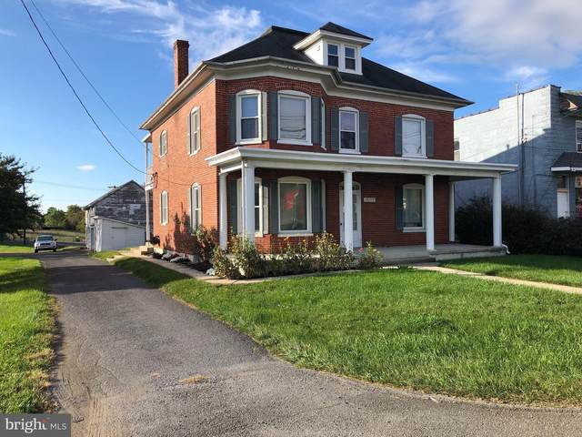 16513 National Pike, HAGERSTOWN, MD 21740 (#MDWA2002890) :: Corner House Realty