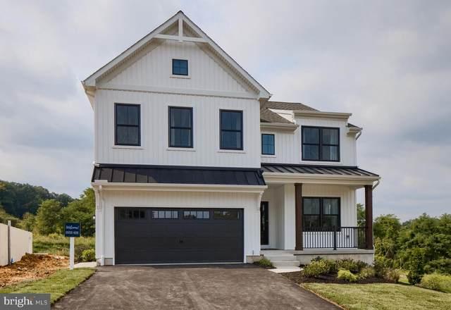 2701 Hillfield Drive, FREDERICK, MD 21702 (#MDFR2007484) :: Dart Homes