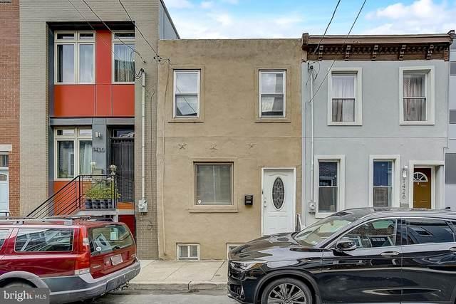 1428 S Bouvier Street, PHILADELPHIA, PA 19146 (MLS #PAPH2039454) :: Kiliszek Real Estate Experts