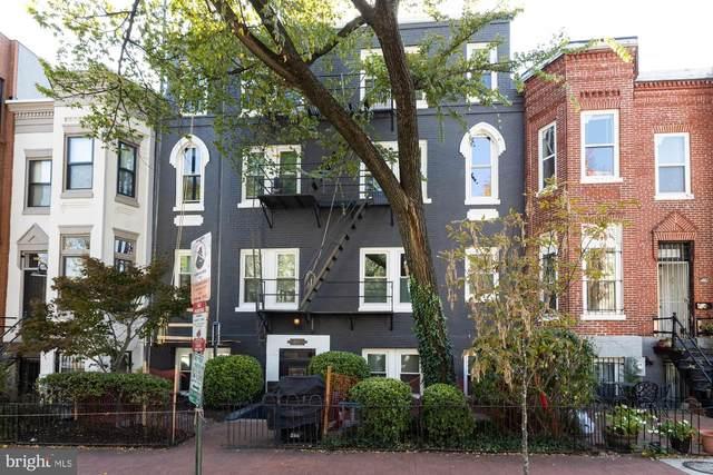 310 M Street NW #5, WASHINGTON, DC 20001 (#DCDC2018258) :: The Putnam Group