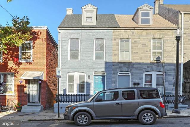 523 Manor Street, LANCASTER, PA 17603 (MLS #PALA2006924) :: PORTERPLUS REALTY