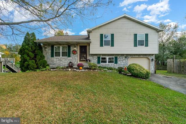 665 Lancaster Avenue, HARRISBURG, PA 17112 (#PADA2004762) :: The Craig Hartranft Team, Berkshire Hathaway Homesale Realty