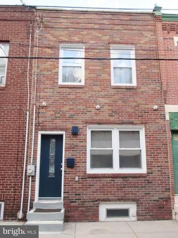 2125 Earp Street, PHILADELPHIA, PA 19146 (#PAPH2040326) :: Nesbitt Realty