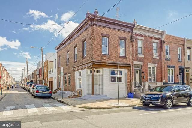 1815 S 20TH Street, PHILADELPHIA, PA 19145 (#PAPH2040366) :: Keller Williams Real Estate