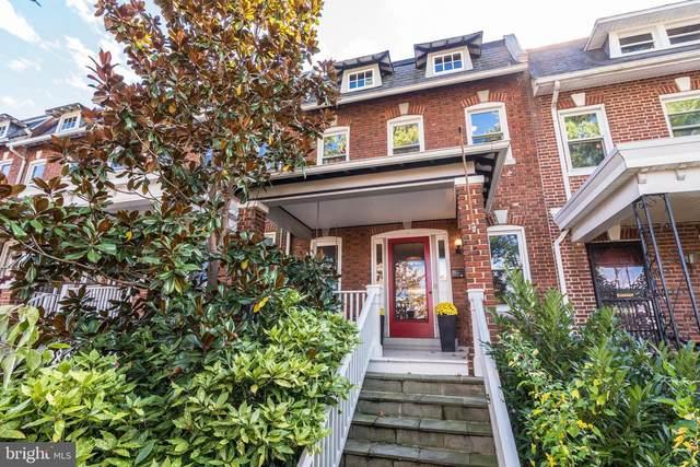 1420 Taylor Street NW, WASHINGTON, DC 20011 (#DCDC2018916) :: Corner House Realty