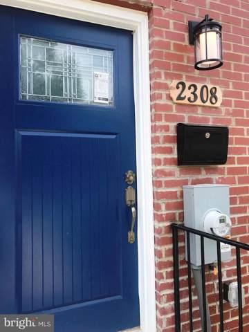 2308 16TH SE, WASHINGTON, DC 20020 (#DCDC100035) :: Advance Realty Bel Air, Inc