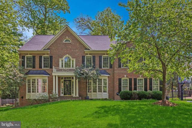 13715 Lakewood Court, ROCKVILLE, MD 20850 (#1001872842) :: Colgan Real Estate