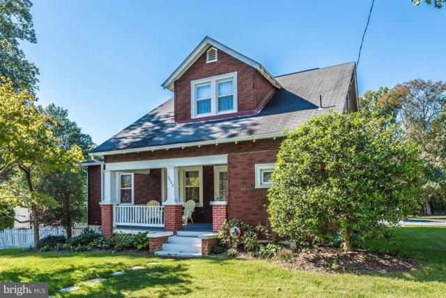 9402 N Laurel Road, LAUREL, MD 20723 (#1005312076) :: Remax Preferred | Scott Kompa Group