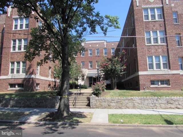 1301 Longfellow Street NW #205, WASHINGTON, DC 20011 (#1007541538) :: Viva the Life Properties