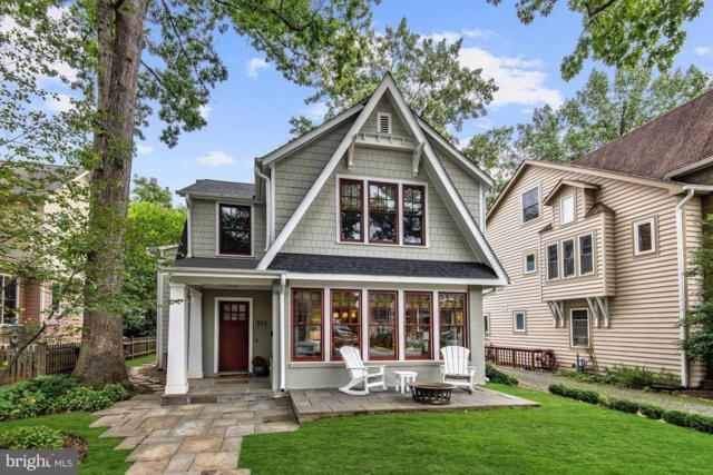 511 Lincoln Street N, ARLINGTON, VA 22201 (#1007542248) :: Jim Bass Group of Real Estate Teams, LLC
