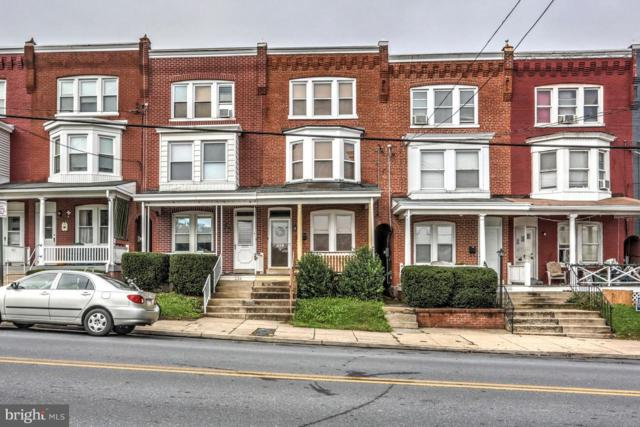 228 N Reservoir Street, LANCASTER, PA 17602 (#1009688286) :: The Heather Neidlinger Team With Berkshire Hathaway HomeServices Homesale Realty