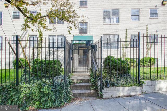 4508 B Street SE #4, WASHINGTON, DC 20019 (#1009811618) :: Advance Realty Bel Air, Inc