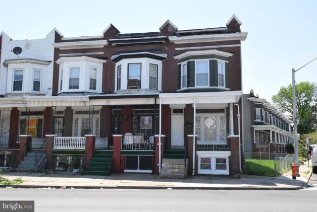 1226 Bloomingdale Road, BALTIMORE, MD 21216 (#1009913116) :: The Putnam Group