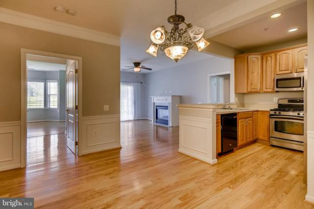 401-C Aggies Circle #3, BEL AIR, MD 21014 (#1009913312) :: The Dailey Group