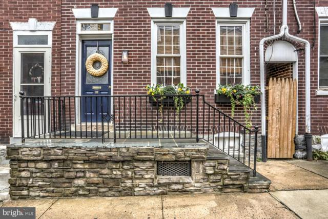 622 Saint Joseph Street, LANCASTER, PA 17603 (#1009939862) :: Colgan Real Estate