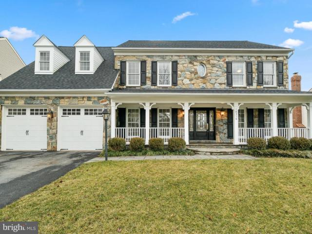 18316 Leedstown Way, OLNEY, MD 20832 (#MDMC256112) :: The Speicher Group of Long & Foster Real Estate