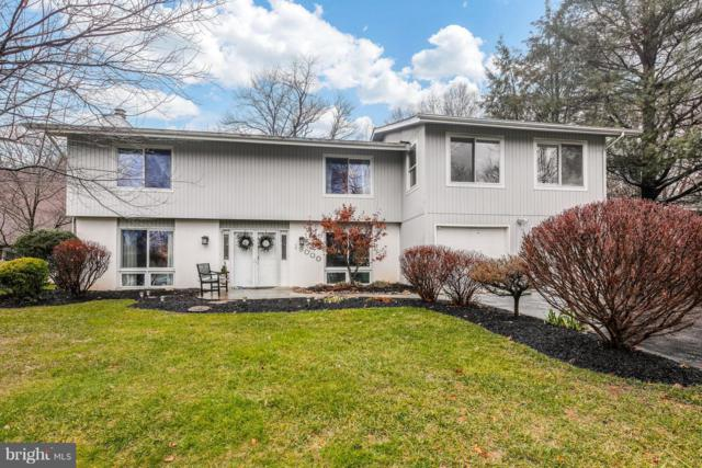 19000 Alpenglow Lane, BROOKEVILLE, MD 20833 (#MDMC485668) :: Blue Key Real Estate Sales Team