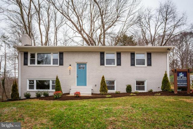 7402 Ilminster Avenue, FORT WASHINGTON, MD 20744 (#MDPG376372) :: Great Falls Great Homes