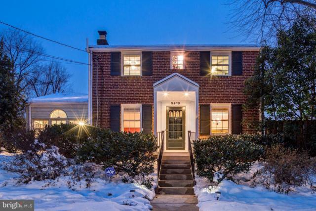 9619 Brunett Avenue, SILVER SPRING, MD 20901 (#MDMC488724) :: Great Falls Great Homes