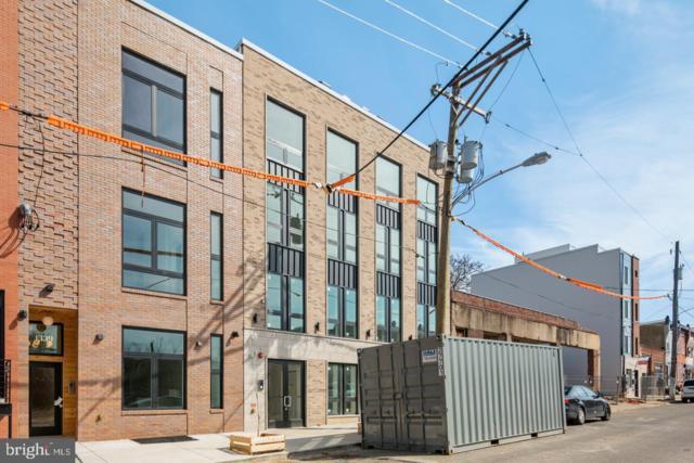 1335 N Marston Street, PHILADELPHIA, PA 19121 (#PAPH728506) :: Erik Hoferer & Associates