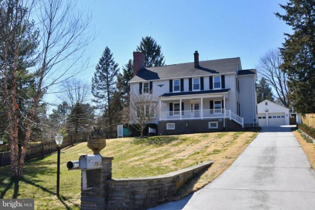 7814 Maple Avenue, TOWSON, MD 21204 (#MDBC451402) :: Great Falls Great Homes