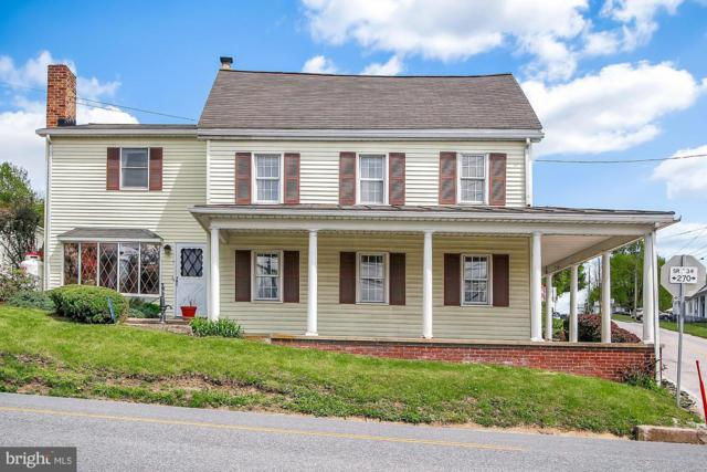 3509 Carlisle Road, GARDNERS, PA 17324 (#PAAD106412) :: The Heather Neidlinger Team With Berkshire Hathaway HomeServices Homesale Realty