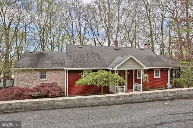 407 Lancaster Avenue, MT GRETNA, PA 17064 (#PALN106600) :: The Heather Neidlinger Team With Berkshire Hathaway HomeServices Homesale Realty