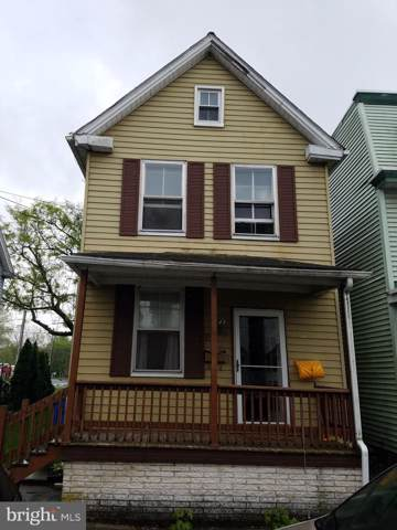 122 E Emaus Street, MIDDLETOWN, PA 17057 (#PADA109656) :: The Joy Daniels Real Estate Group
