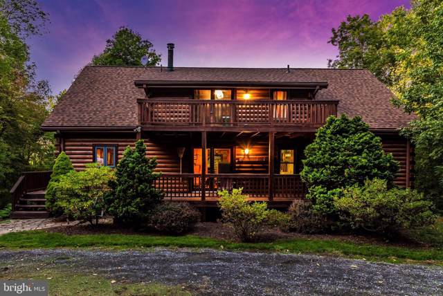 8423 Hornets Nest Road, EMMITSBURG, MD 21727 (#MDFR245354) :: Great Falls Great Homes
