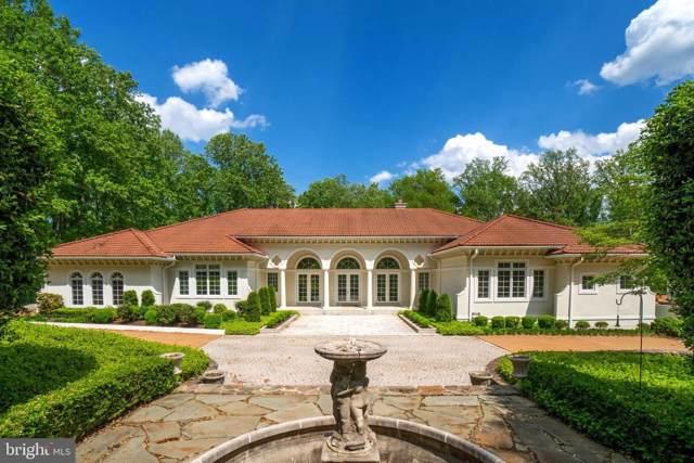 1336 Potomac School Road, MCLEAN, VA 22101 (#VAFX1059718) :: Viva the Life Properties