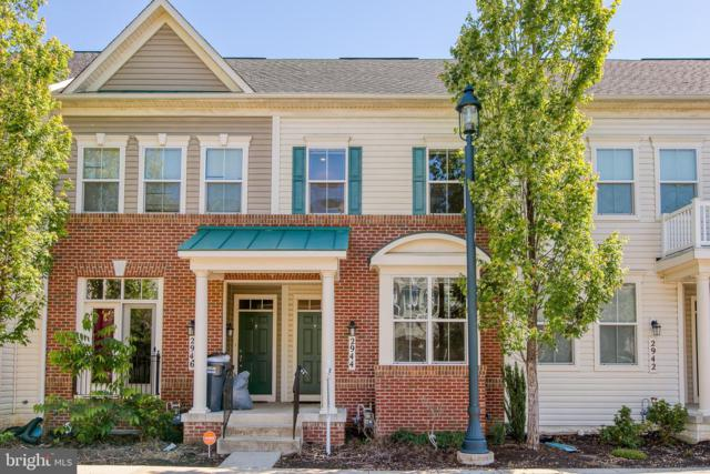 2944 Chinkapin Oak Lane #172, WOODBRIDGE, VA 22191 (#VAPW467480) :: Shamrock Realty Group, Inc