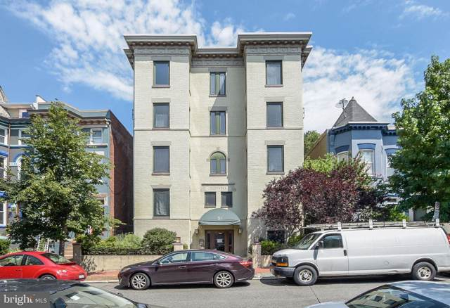 51 Randolph Place NW #404, WASHINGTON, DC 20001 (#DCDC428304) :: Crossman & Co. Real Estate