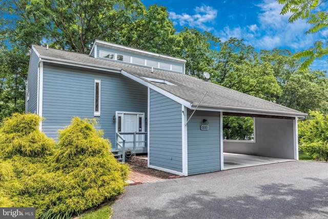 100 Meade Drive, GETTYSBURG, PA 17325 (#PAAD107276) :: The Heather Neidlinger Team With Berkshire Hathaway HomeServices Homesale Realty