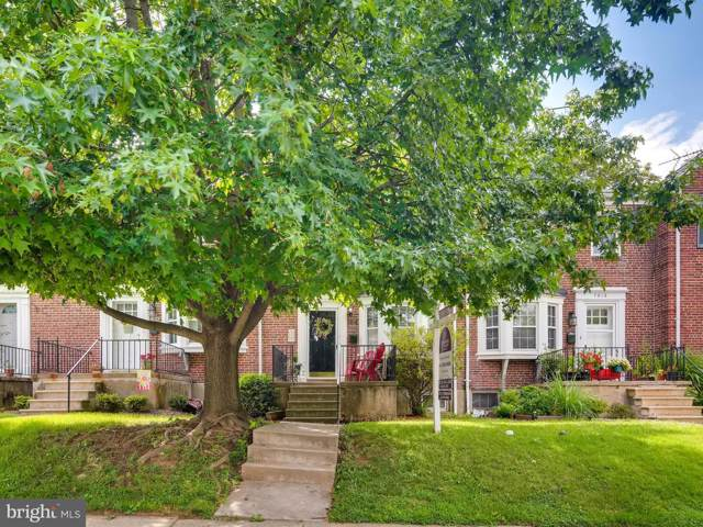 7016 Heathfield Road, BALTIMORE, MD 21212 (#MDBC461304) :: ExecuHome Realty