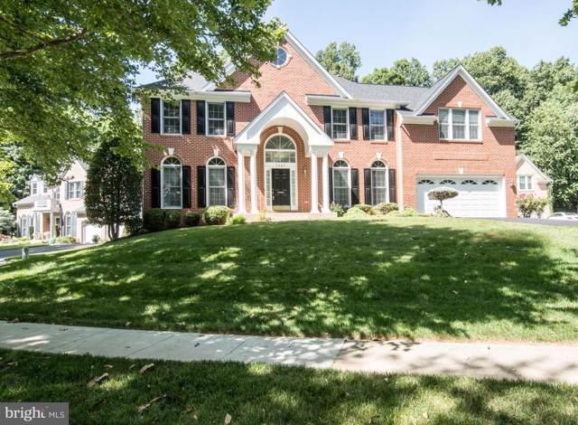 7627 Augustine Way, GAITHERSBURG, MD 20879 (#MDMC664002) :: Keller Williams Pat Hiban Real Estate Group