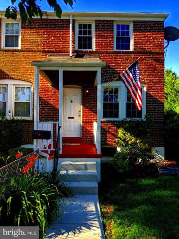 201 Willow Avenue, TOWSON, MD 21286 (#MDBC462880) :: The MD Home Team