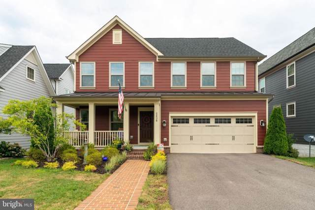 2436 Glouster Pointe Drive, DUMFRIES, VA 22026 (#VAPW472288) :: The Redux Group