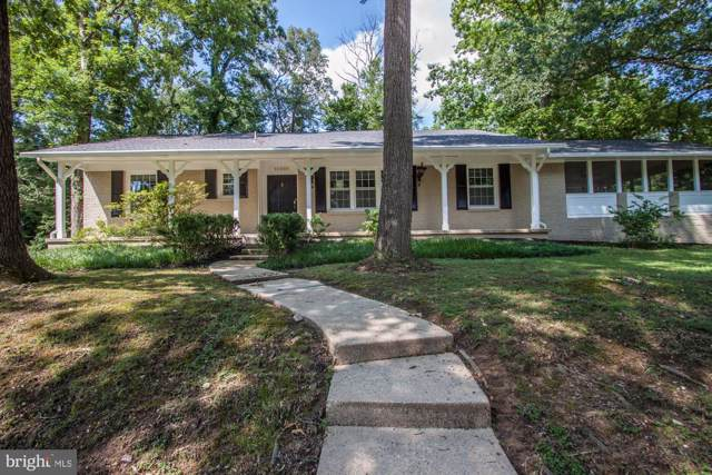 12301 Arrow Park Drive, FORT WASHINGTON, MD 20744 (#MDPG534544) :: ExecuHome Realty