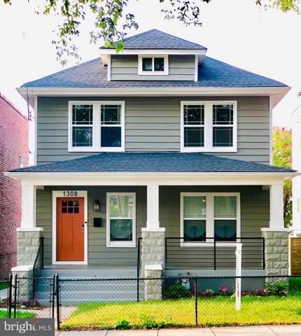 1308 S Street SE, WASHINGTON, DC 20020 (#DCDC433856) :: Advance Realty Bel Air, Inc