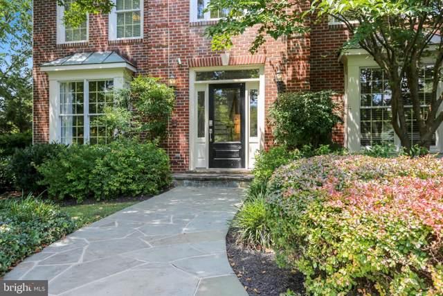 19613 Selby Avenue, POOLESVILLE, MD 20837 (#MDMC668022) :: Potomac Prestige Properties