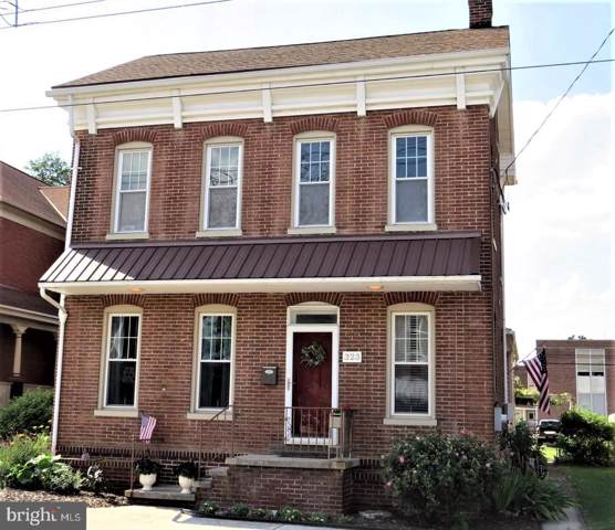 323 Main Street, MCSHERRYSTOWN, PA 17344 (#PAAD107736) :: The Jim Powers Team