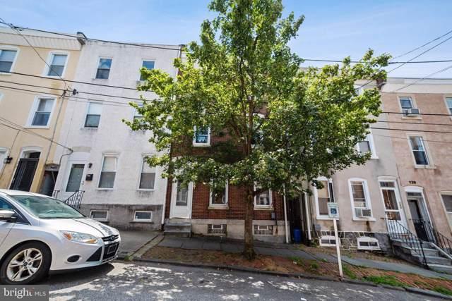 124 Ripka Street, PHILADELPHIA, PA 19127 (#PAPH815120) :: Pearson Smith Realty