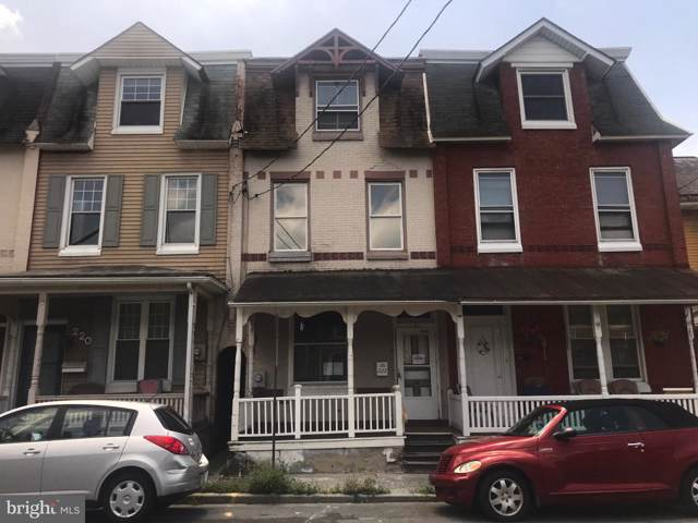 222 Chestnut Street, LEBANON, PA 17042 (#PALN107966) :: ExecuHome Realty