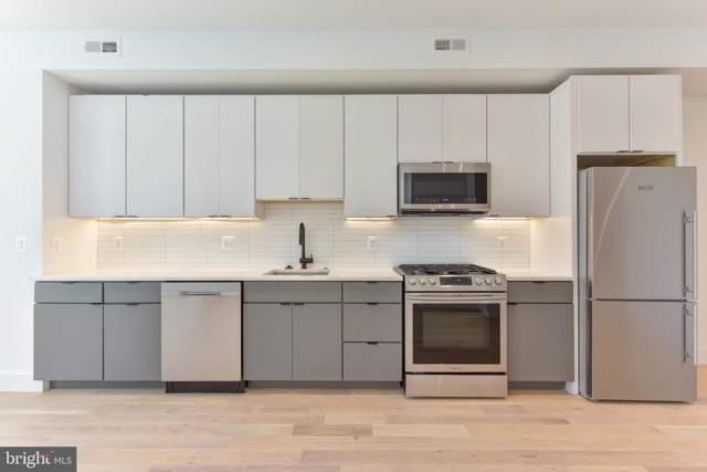 1963 Biltmore Street NW #3, WASHINGTON, DC 20009 (#DCDC435300) :: Viva the Life Properties