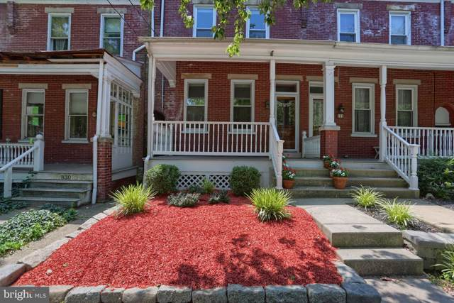 832 Buchanan Avenue, LANCASTER, PA 17603 (#PALA136904) :: The Heather Neidlinger Team With Berkshire Hathaway HomeServices Homesale Realty